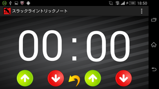 device-2014-12-05-185124.png